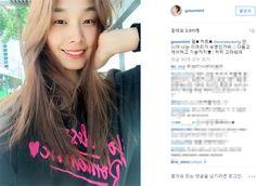 go so hyun | Shinhwa's Lee Min-woo, model Go So-hyun confirm dating – The Korea ...