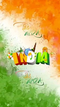 Independence Day Drawing, Happy Independence Day Images, Independence Day Wallpaper, Independence Day Special, Indian Independence Day, Republic Day Images Pictures, India Republic Day Images, Republic Day Photos, Indian Flag Wallpaper