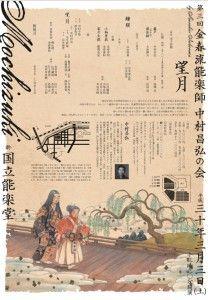 20180303kokuritsu2