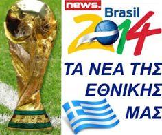 news.makedonias.gr