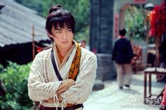 The Romance of the Condor Heroes 《神雕侠侣》 - Chen Xiao, Michelle Chen - Page 17