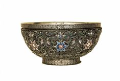 Պատմության խոսուն վկաները. Հայկական արծնագործության բացառիկ նմուշը` Արծրունիների գավաթը