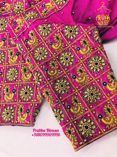 Hand Work Blouse Design, Stylish Blouse Design, Blouse Back Neck Designs, Wedding Saree Blouse Designs, Pattu Saree Blouse Designs, Fancy Blouse Designs, Textile Pattern Design, Designer Blouse Patterns, Maggam Works