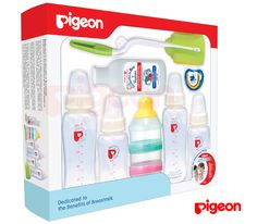 Set completo para bebé Pigeon,  Contiene los accesorios indispensables para un recién nacido