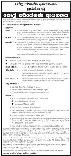 Office Assistant at Kobeigane Pradeshiya Sabha CareerFirst - director of development job description