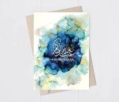 Modern Eid card Eid mubarak eid card modern eid card | Etsy Eid Mubarak Greeting Cards, Eid Cards, Eid Mubarak Greetings, Islamic Art Canvas, Islamic Paintings, Eid Mubarak Card, Mubarak Ramadan, Islamic Art Pattern, Arabic Pattern