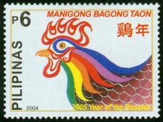 Philippines Stamp 2005 - Year of the Rooster