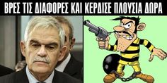 Media Tweets by Άσπρη Κάλτσα (@astlak_irpsa)   Twitter Fallout Vault, Twitter, Boys, Fictional Characters, Baby Boys, Senior Boys, Fantasy Characters, Sons, Guys