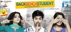 Back Bench Student Review | Back Bench Student Movie Review | Back Bench Student Rating | Back Bench Student Movie Rating | Telugu Movie | Review, Rating
