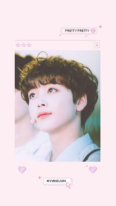 Cotton Candy Prince (Search results for: kpop wallpapers) K Pop Boy Band, K Pop Star, Cute Teenage Boys, Kpop Merch, Starship Entertainment, Kpop Aesthetic, Photo Wallpaper, Kpop Groups, Photo Cards