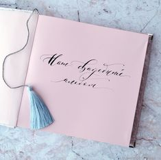 """Фотоальбомы ручной работы. Заказать Бархатный фотоальбом """"Розовый"""" винтаж 2. Remember me.... Ярмарка Мастеров. Подарок, подарок на свадьбу"""