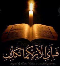Allahu Akbar Quran Wallpaper Quotes Islamic Pictures Art