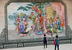 Taiwan - wall mural at Yulin