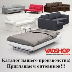 Catalog, Couch, Furniture, Home Decor, Settee, Decoration Home, Sofa, Room Decor, Brochures