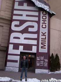 Niagara Falls, ON, Canada - Giant Hershey's Chocolate Bar. 5701 Falls ave