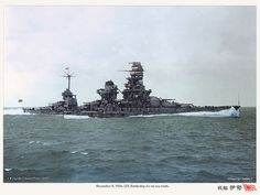 Japanese battleship Ise as rebuilt for the start of the Pacific war.