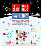 uniqlo - Bing Images