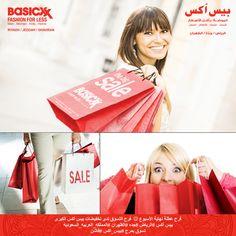Happy Weekend! Happiness = Shopping, Shopping and more Shopping at the Big Basicxx SALE! Find Basicxx in #Riyadh #Jeddah #Dhahran #KSA #happyshopper #ootd  #Basicxx #Basicxxfashion