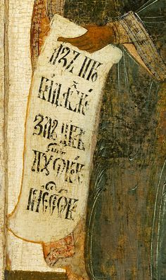 Detailed view: Old Testament Prophet- exhibited at the Temple Gallery, specialists in Russian icons Russian Icons, Russian Orthodox, Byzantine Art, Beautiful Fonts, Religious Icons, Old Testament, Orthodox Icons, Caligraphy, Illuminated Manuscript