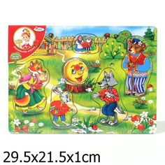 e45416391796 деревянная рамка вкладыш колобок  15 тыс изображений найдено в  Яндекс.Картинках