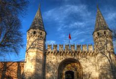Topkapi palace in Istanbul, Turkey - Former home of the Ottoman Sultans