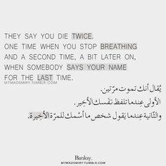 Sad but true . Arabic English Quotes, Arabic Love Quotes, Islamic Quotes, Sad Love Quotes, Real Talk Quotes, Insta Bio Quotes, Proverbs Quotes, Short Poems, Pretty Words