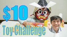 アンパンマン はさみ $10 Toy Challenge MASS COLLABORATION:1000円おもちゃタグ/I am lucky m...