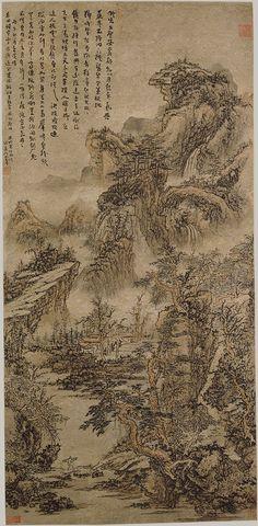 清代 - 髠殘 - 石梁飛瀑圖                              Wooded Mountains at Dusk, Qing dynasty (1644–1911), dated 1666  Kuncan (Chinese, 1612–1673)  Hanging scroll; ink and color on paper