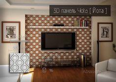 Панель Yota [ Йота ] использует ритмы сферической формы, которые придают интерьеру динамичный, оригинальный характер. Мощным отличающим элементом этого мотива является симметрия. Регулярные ряды композиции и характерная форма панелей дают возможность применять интересные решения в современном интерьере. #3Dпанели #abstarctwall #стеновыепанели #design #интерьер #abstract #гипсовыепанели #wall #дизайн #3Dwall #декор #дизайнинтерьера #decor #3дстены #gypsum