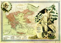 Why did China survive for over 2000 years while the Roman empire did not? Greece would look suprisingly similar to the medieval Roman Empire on a map - The above is a real map published by the Hellenic Republic in Vintage Maps, Vintage Posters, Hellenic Army, Greece Map, Asia Map, Decoupage, Old Maps, Thessaloniki, Hanging Pictures