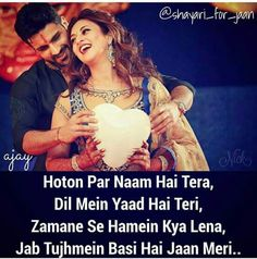 Real Life Quotes, Bff Quotes, Couple Quotes, Crush Quotes, Qoutes, True Love Stories, Love Story, Love Shayri, Heart Touching Shayari