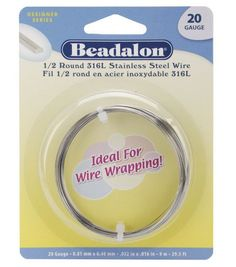 HR 20G 20M-WRAPPING WIRE