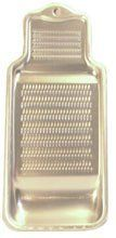 Aluminum Grater *** Learn more by visiting the image link. (Amazon affiliate link)