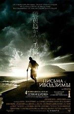 Пляж Фильм Торрент Скачать