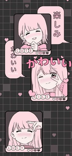 Cute Pastel Wallpaper, Anime Scenery Wallpaper, Kitty Wallpaper, Iphone Background Wallpaper, Aesthetic Pastel Wallpaper, Cute Anime Wallpaper, Cute Cartoon Wallpapers, Pretty Wallpapers, Animes Wallpapers