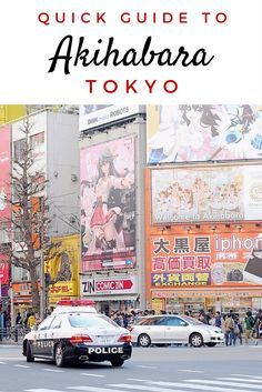 If you're in Tokyo, you have to visit Akihabara! It's a crazy neighbourhood full…