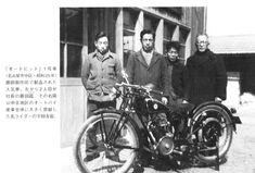 1950年代二輪車・バイク広告集(3) |      モーターサイクルフォーラム中部