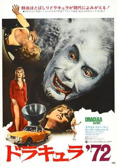 Dracula AD 1972. Japanese movie poster.