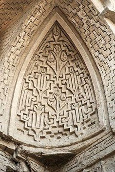Hakim Mosque squinch detail, Isfahan *Peace between millions of Muslims, Christians, Buddhists - we are being manipulated against one another -stop wars by The United States of Israel *