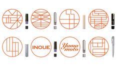 タイポグラフィ好きにおすすめしたい!図形と漢字が持つ美しさを融合した、グラフィカルで新しいハンコ「OOiNN」 | 箱庭… Sign Fonts, Logo Design, Graphic Design, Photo Illustration, Stamp, Logos, Typo, Japanese, Culture