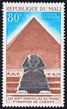 The great Pyramid of Giza | Seven Wonders of the Ancient World stamp series - Mali, 1971