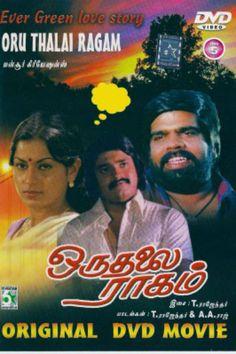 2015 hariharan na muthukumar papanasam tamil song lyrics tamil