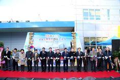 안동중소유통도매물류센터 준공식(2013. 11. 29.)