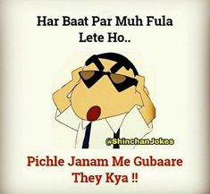 healthy recipes for weight loss and muscle gain for women chart size Best Friend Quotes Funny, Funny Quotes In Hindi, Funny Attitude Quotes, Funny Thoughts, Funny School Jokes, Some Funny Jokes, Crazy Funny Memes, Funny Facts, School Memes