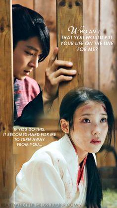 Scarlet Heart Ryeo😭😭 My unforgettable drama Moon Lovers Quotes, Moon Lovers Drama, Lee Joon, Joon Gi, Moon Lovers Scarlet Heart Ryeo, Scarlet Heart Ryeo Wallpaper, Jin, Moorim School, Wang So