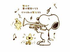 Trumpet Brass Band, Peanuts Snoopy, Trumpet, Horns, Art Projects, Musicals, Artsy, Album, Cartoon