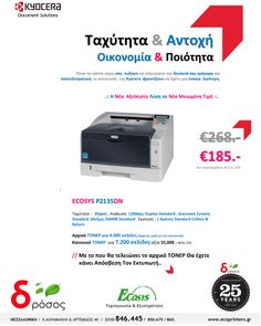 Kyocera Ecosys P2135dn New Cool  bw laser printers with new Reduced Price.Ideal for your Office or Home Office. Easy to operate Low running costs, Long life components. Take advantage of the New Reduced price..