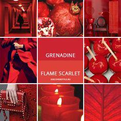 Flame Scarlet grenadine цвет осень зима 2017 2018 пантон