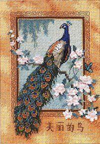 Beautiful Bird Cross Stitch Kit | sewandso