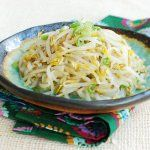 Sukju Namul (Seasoned Mung Bean Sprouts)